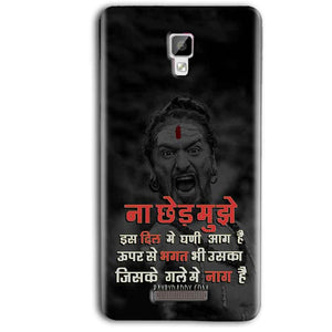 Gionee P7 Max Mobile Covers Cases Mere Dil Ma Ghani Agg Hai Mobile Covers Cases Mahadev Shiva - Lowest Price - Paybydaddy.com