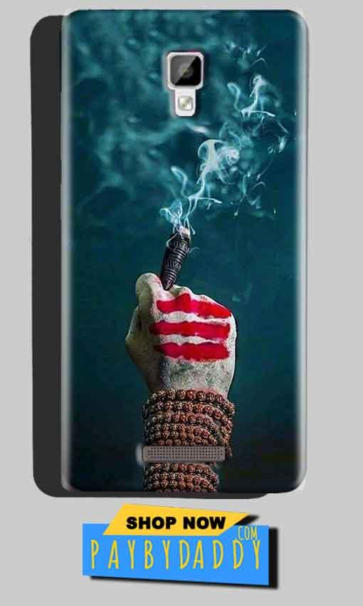 Gionee P7 Max Mobile Covers Cases Shiva Hand With Clilam - Lowest Price - Paybydaddy.com