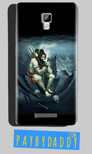 Gionee P7 Max Mobile Covers Cases Shiva Smoking - Lowest Price - Paybydaddy.com