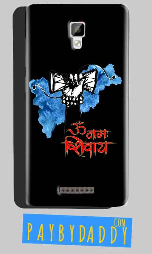 Gionee P7 Max Mobile Covers Cases om namha shivaye with damru - Lowest Price - Paybydaddy.com