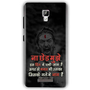 Gionee P7 Mobile Covers Cases Mere Dil Ma Ghani Agg Hai Mobile Covers Cases Mahadev Shiva - Lowest Price - Paybydaddy.com