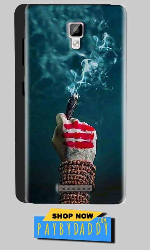 Gionee P7 Mobile Covers Cases Shiva Hand With Clilam - Lowest Price - Paybydaddy.com