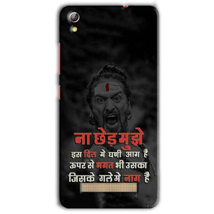 Gionee Pioneer P5L Mobile Covers Cases Mere Dil Ma Ghani Agg Hai Mobile Covers Cases Mahadev Shiva - Lowest Price - Paybydaddy.com