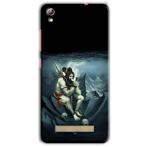 Gionee Pioneer P5L Mobile Covers Cases Shiva Smoking - Lowest Price - Paybydaddy.com