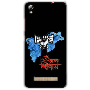 Gionee Pioneer P5L Mobile Covers Cases om namha shivaye with damru - Lowest Price - Paybydaddy.com