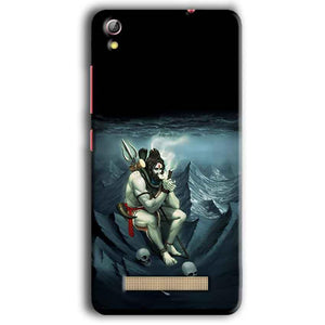 Gionee Pioneer P5W Mobile Covers Cases Shiva Smoking - Lowest Price - Paybydaddy.com