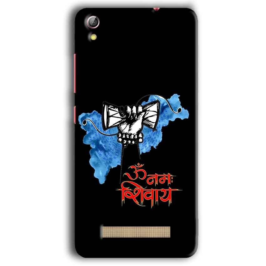 Gionee Pioneer P5W Mobile Covers Cases om namha shivaye with damru - Lowest Price - Paybydaddy.com