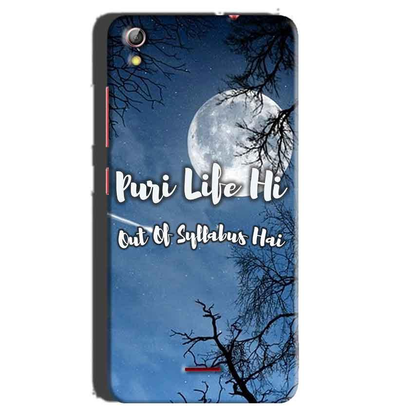 Gionee Pioneer P5 mini Mobile Covers Cases Life Out of Syllabus - Lowest Price - Paybydaddy.com