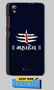 Gionee Pioneer P5 mini Mobile Covers Cases Mahadev - Lowest Price - Paybydaddy.com