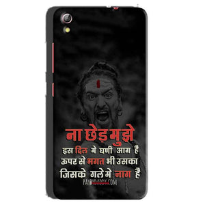 Gionee Pioneer P5 mini Mobile Covers Cases Mere Dil Ma Ghani Agg Hai Mobile Covers Cases Mahadev Shiva - Lowest Price - Paybydaddy.com