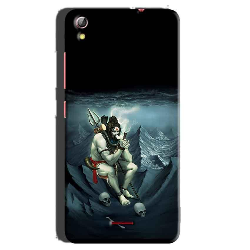 Gionee Pioneer P5 mini Mobile Covers Cases Shiva Smoking - Lowest Price - Paybydaddy.com