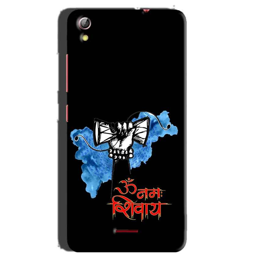 Gionee Pioneer P5 mini Mobile Covers Cases om namha shivaye with damru - Lowest Price - Paybydaddy.com
