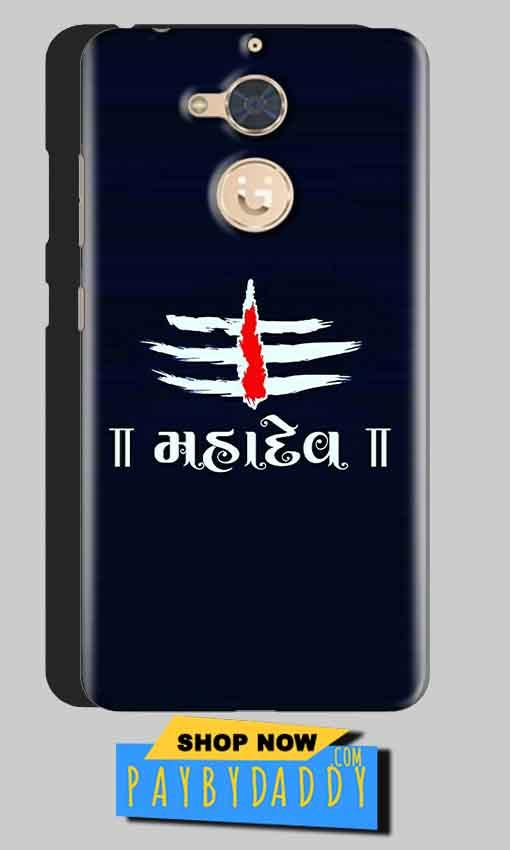 Gionee S6 Pro Mobile Covers Cases Mahadev - Lowest Price - Paybydaddy.com