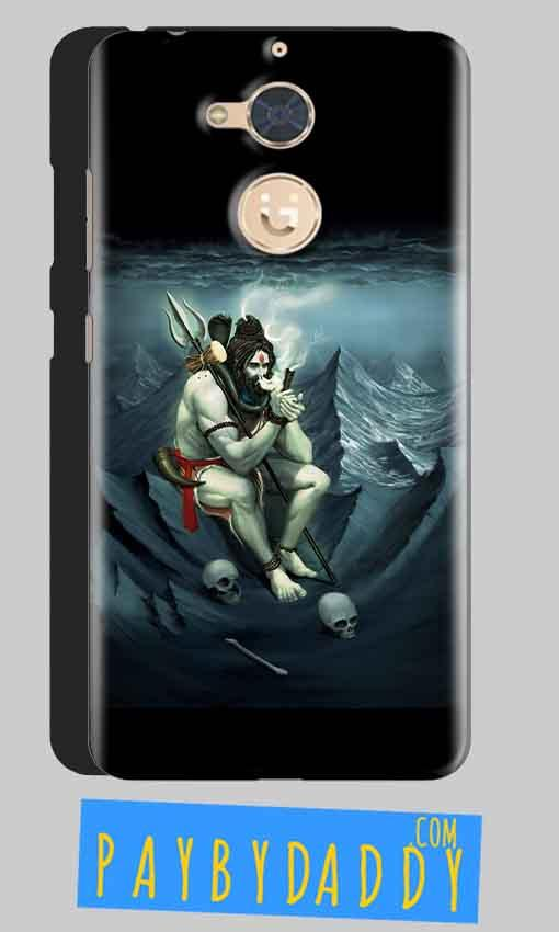 Gionee S6 Pro Mobile Covers Cases Shiva Smoking - Lowest Price - Paybydaddy.com
