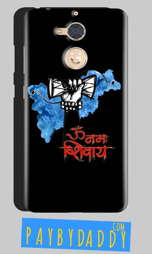 Gionee S6 Pro Mobile Covers Cases om namha shivaye with damru - Lowest Price - Paybydaddy.com