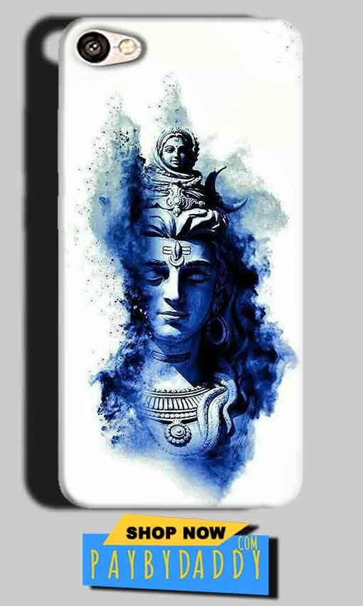Gionee S6 Mobile Covers Cases Shiva Blue White - Lowest Price - Paybydaddy.com