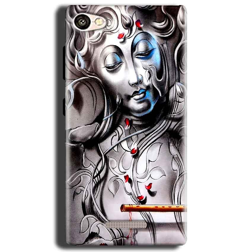 Gionee S Plus Mobile Covers Cases Krishna Art - Lowest Price - Paybydaddy.com