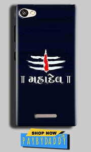 Gionee S Plus Mobile Covers Cases Mahadev - Lowest Price - Paybydaddy.com
