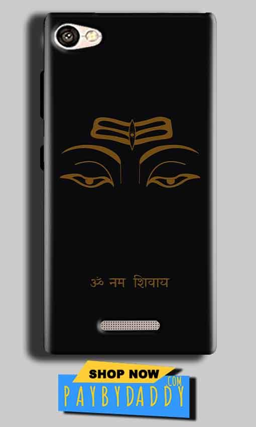 Gionee S Plus Mobile Covers Cases Om Namaha Gold Black - Lowest Price - Paybydaddy.com