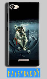 Gionee S Plus Mobile Covers Cases Shiva Smoking - Lowest Price - Paybydaddy.com
