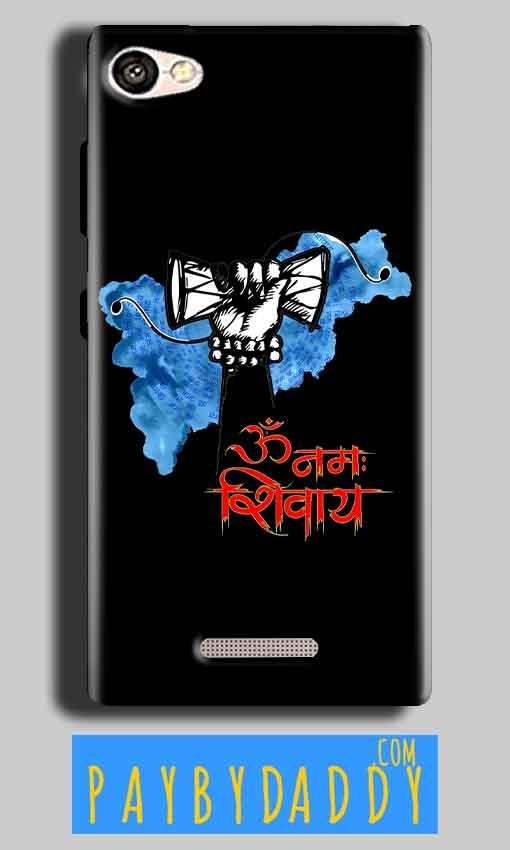 Gionee S Plus Mobile Covers Cases om namha shivaye with damru - Lowest Price - Paybydaddy.com