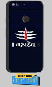 Google Pixel Mobile Covers Cases Mahadev - Lowest Price - Paybydaddy.com