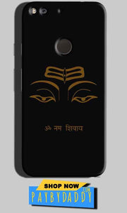 Google Pixel Mobile Covers Cases Om Namaha Gold Black - Lowest Price - Paybydaddy.com