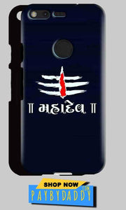 Google Pixel XL Mobile Covers Cases Mahadev - Lowest Price - Paybydaddy.com
