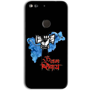 Google Pixel Mobile Covers Cases om namha shivaye with damru - Lowest Price - Paybydaddy.com
