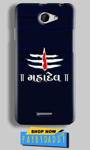 HTC Desire 516 Mobile Covers Cases Mahadev - Lowest Price - Paybydaddy.com