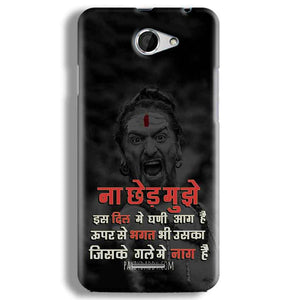 HTC Desire 516 Mobile Covers Cases Mere Dil Ma Ghani Agg Hai Mobile Covers Cases Mahadev Shiva - Lowest Price - Paybydaddy.com