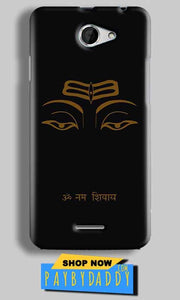 HTC Desire 516 Mobile Covers Cases Om Namaha Gold Black - Lowest Price - Paybydaddy.com