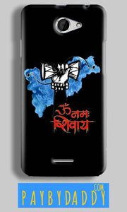 HTC Desire 516 Mobile Covers Cases om namha shivaye with damru - Lowest Price - Paybydaddy.com