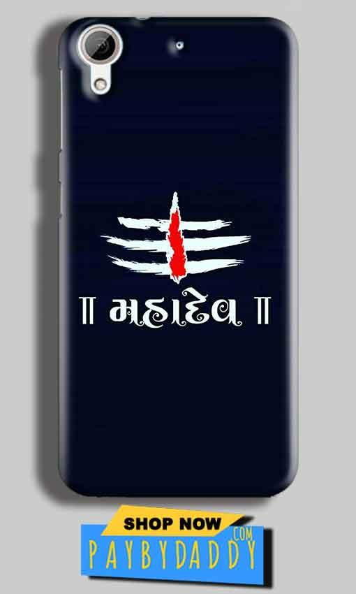 HTC Desire 626 Mobile Covers Cases Mahadev - Lowest Price - Paybydaddy.com