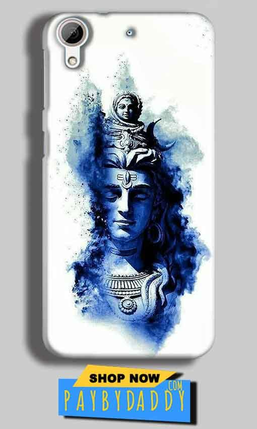HTC Desire 626 Mobile Covers Cases Shiva Blue White - Lowest Price - Paybydaddy.com