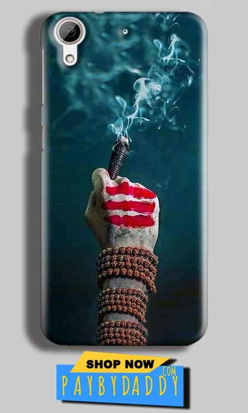 HTC Desire 626 Mobile Covers Cases Shiva Hand With Clilam - Lowest Price - Paybydaddy.com
