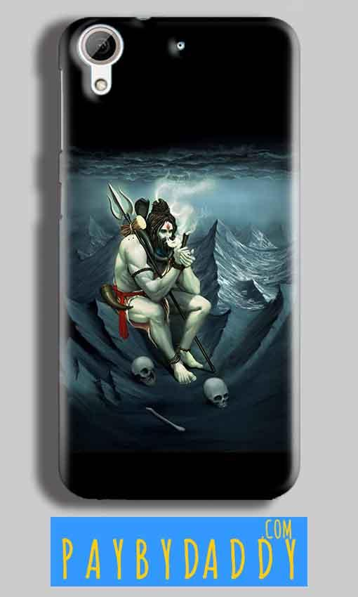 HTC Desire 626 Mobile Covers Cases Shiva Smoking - Lowest Price - Paybydaddy.com