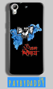 HTC Desire 626 Mobile Covers Cases om namha shivaye with damru - Lowest Price - Paybydaddy.com