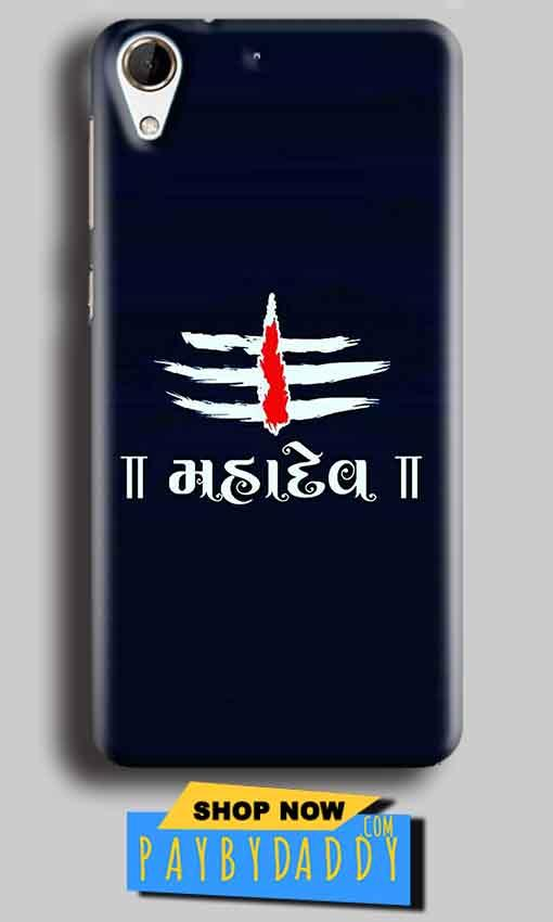 HTC Desire 728 Mobile Covers Cases Mahadev - Lowest Price - Paybydaddy.com