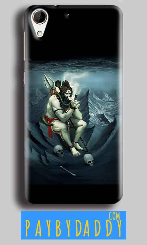 HTC Desire 728 Mobile Covers Cases Shiva Smoking - Lowest Price - Paybydaddy.com