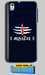 HTC Desire 816 Mobile Covers Cases Mahadev - Lowest Price - Paybydaddy.com