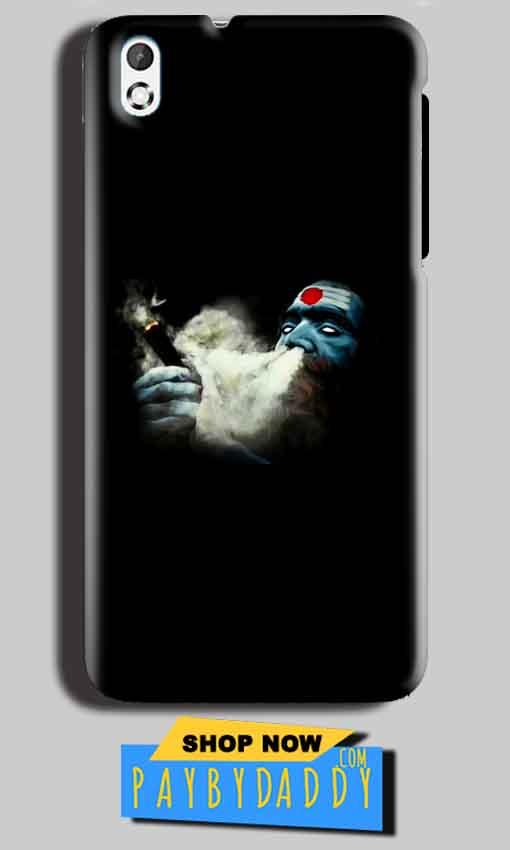 HTC Desire 816 Mobile Covers Cases Shiva Aghori Smoking - Lowest Price - Paybydaddy.com