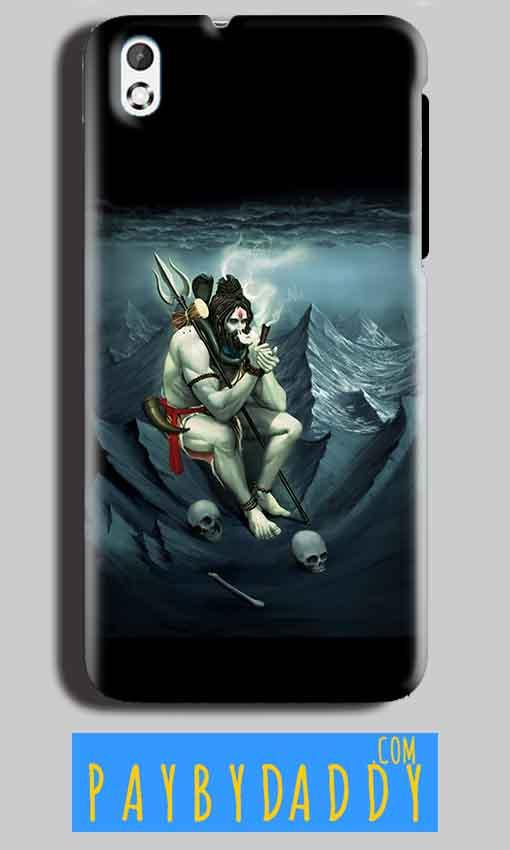 HTC Desire 816 Mobile Covers Cases Shiva Smoking - Lowest Price - Paybydaddy.com