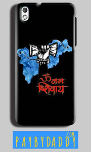 HTC Desire 816 Mobile Covers Cases om namha shivaye with damru - Lowest Price - Paybydaddy.com