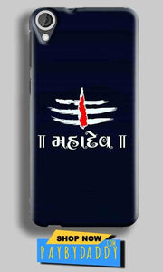 HTC Desire 820 Mobile Covers Cases Mahadev - Lowest Price - Paybydaddy.com