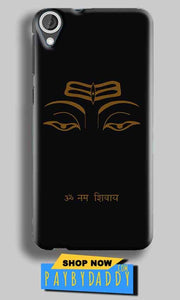 HTC Desire 820 Mobile Covers Cases Om Namaha Gold Black - Lowest Price - Paybydaddy.com