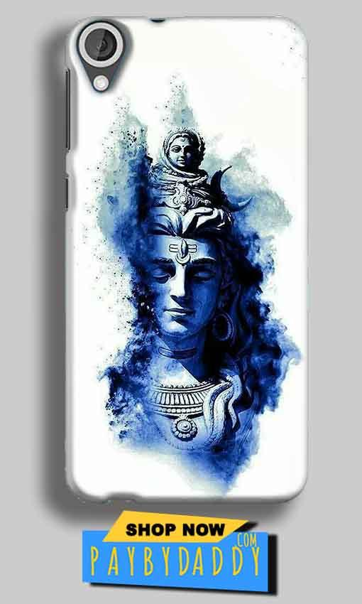 HTC Desire 820 Mobile Covers Cases Shiva Blue White - Lowest Price - Paybydaddy.com