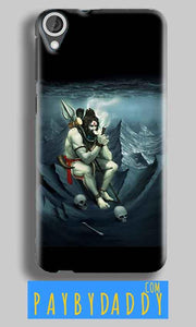 HTC Desire 820 Mobile Covers Cases Shiva Smoking - Lowest Price - Paybydaddy.com