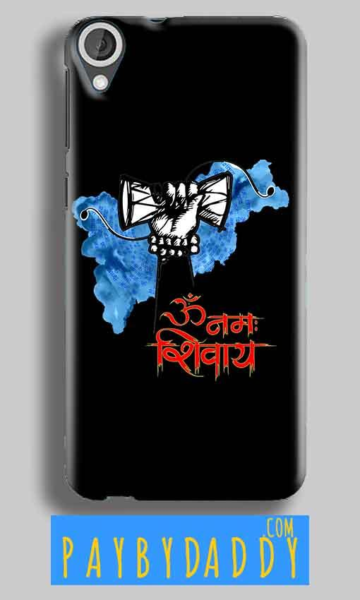 HTC Desire 820 Mobile Covers Cases om namha shivaye with damru - Lowest Price - Paybydaddy.com
