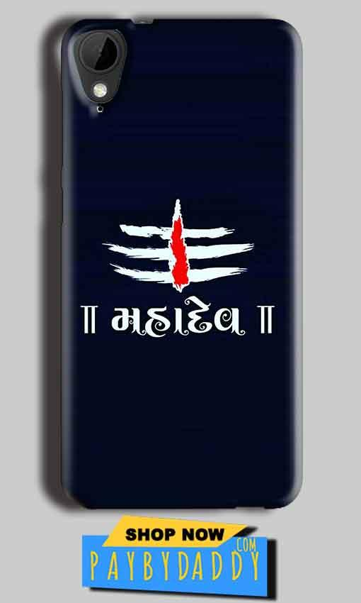 HTC Desire 825 Mobile Covers Cases Mahadev - Lowest Price - Paybydaddy.com